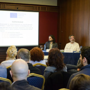 2-first-films-first-presented-at-the-sofia-meetings